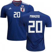 Wholesale Cheap Japan #20 Makino Home Soccer Country Jersey
