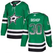 Wholesale Cheap Adidas Stars #30 Ben Bishop Green Home Authentic Drift Fashion Stitched NHL Jersey