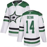 Cheap Adidas Stars #14 Jamie Benn White Road Authentic Stitched NHL Jersey