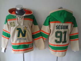 Wholesale Cheap Stars #91 Tyler Seguin Cream Sawyer Hooded Sweatshirt Stitched NHL Jersey