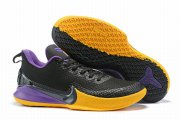 Wholesale Cheap Nike Kobe Mamba Focus 5 Shoes Black Purple Yellow