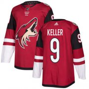 Wholesale Cheap Adidas Coyotes #9 Clayton Keller Maroon Home Authentic Stitched NHL Jersey