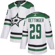 Cheap Adidas Stars #29 Jake Oettinger White Road Authentic Stitched NHL Jersey
