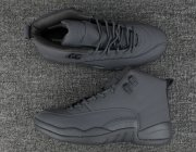 Wholesale Cheap Air Jordan 12 Retro(2017 Release) Shoes All grey