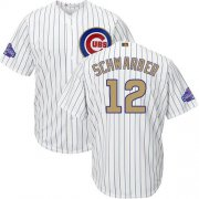 Wholesale Cheap Cubs #12 Kyle Schwarber White(Blue Strip) 2017 Gold Program Cool Base Stitched MLB Jersey