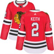 Wholesale Cheap Adidas Blackhawks #2 Duncan Keith Red Home Authentic Women's Stitched NHL Jersey