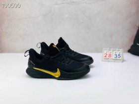 Wholesale Cheap Nike Kobe Mamba Focus 5 Kid Shoes Black Gold