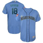 Wholesale Cheap Mariners #18 Yusei Kikuchi Light Blue 2019 Spring Training Flex Base Stitched MLB Jersey