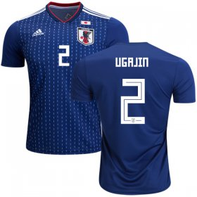 Wholesale Cheap Japan #2 Ugajin Home Soccer Country Jersey
