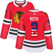 Wholesale Cheap Adidas Blackhawks #2 Duncan Keith Red Home Authentic USA Flag Women's Stitched NHL Jersey