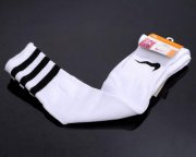 Wholesale Cheap Nike Soccer Football Sock White & Black Stripe