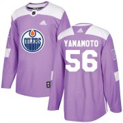 Wholesale Cheap Adidas Oilers #56 Kailer Yamamoto Purple Authentic Fights Cancer Stitched NHL Jersey