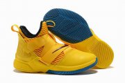 Wholesale Cheap Nike Lebron James Soldier 12 Shoes Knight Yellow