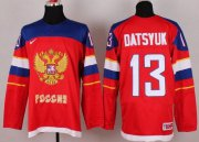 Wholesale Cheap 2014 Olympic Team Russia #13 Pavel Datsyuk Red Stitched NHL Jersey
