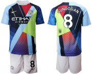 Wholesale Cheap Manchester City #8 Gundogan Nike Cooperation 6th Anniversary Celebration Soccer Club Jersey