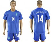 Wholesale Cheap Greece #14 Dimitrios Away Soccer Country Jersey