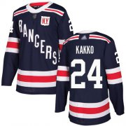 Wholesale Cheap Adidas Rangers #24 Kaapo Kakko Navy Blue Authentic 2018 Winter Classic Stitched NHL Jersey