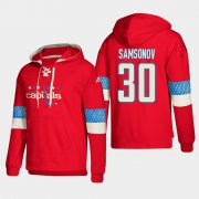 Wholesale Cheap Washington Capitals #30 Ilya Samsonov Red adidas Lace-Up Pullover Hoodie