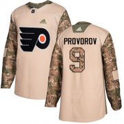 Wholesale Cheap Adidas Flyers #9 Ivan Provorov Camo Authentic 2017 Veterans Day Stitched NHL Jersey