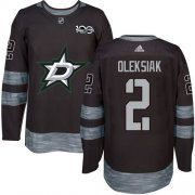 Cheap Adidas Stars #2 Jamie Oleksiak Black 1917-2017 100th Anniversary Stitched NHL Jersey