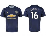 Wholesale Cheap Manchester United #16 Carrick Away Soccer Club Jersey