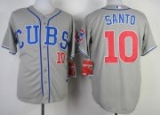 Wholesale Cubs #10 Ron Santo Grey Alternate Road Cool Base Stitched Baseball Jersey
