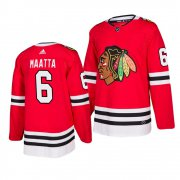 Wholesale Cheap Chicago Blackhawks #6 Olli Maatta 2019-20 Adidas Authentic Home Red Stitched NHL Jersey
