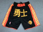 Wholesale Cheap Men's Golden State Warriors 1995-96 Red Chinese Just Don Shorts Swingman Shorts