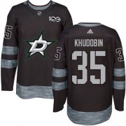Cheap Adidas Stars #35 Anton Khudobin Black 1917-2017 100th Anniversary Stitched NHL Jersey