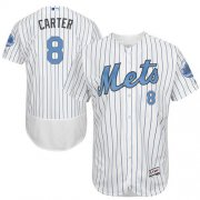 Wholesale Cheap Mets #8 Gary Carter White(Blue Strip) Flexbase Authentic Collection Father's Day Stitched MLB Jersey