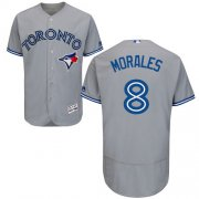 Wholesale Cheap Blue Jays #8 Kendrys Morales Grey Flexbase Authentic Collection Stitched MLB Jersey