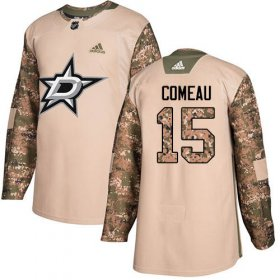 Cheap Adidas Stars #15 Blake Comeau Camo Authentic 2017 Veterans Day Youth Stitched NHL Jersey