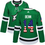 Wholesale Cheap Adidas Stars #14 Jamie Benn Green Home Authentic USA Flag Women's Stitched NHL Jersey
