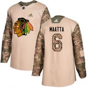 Wholesale Cheap Adidas Blackhawks #6 Olli Maatta Camo Authentic 2017 Veterans Day Stitched Youth NHL Jersey