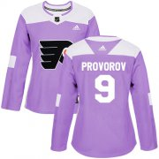 Wholesale Cheap Adidas Flyers #9 Ivan Provorov Purple Authentic Fights Cancer Women's Stitched NHL Jersey