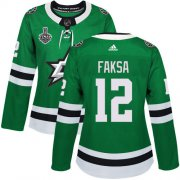 Cheap Adidas Stars #12 Radek Faksa Green Home Authentic Women's 2020 Stanley Cup Final Stitched NHL Jersey