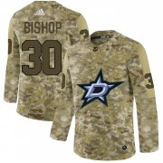 Wholesale Cheap Adidas Stars #30 Ben Bishop Camo Authentic Stitched NHL Jersey