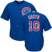 Wholesale Cheap Cubs #10 Ron Santo Blue Team Logo Fashion Stitched MLB Jersey