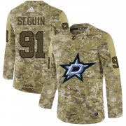 Wholesale Cheap Adidas Stars #91 Tyler Seguin Camo Authentic Stitched NHL Jersey