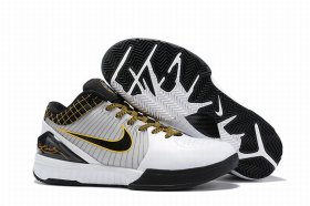 Wholesale Cheap Nike Kobe 4 Shoes White Black Yellow