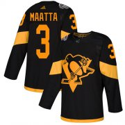 Wholesale Cheap Adidas Penguins #3 Olli Maatta Black Authentic 2019 Stadium Series Stitched Youth NHL Jersey