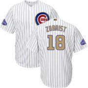Wholesale Cheap Cubs #18 Ben Zobrist White(Blue Strip) 2017 Gold Program Cool Base Stitched MLB Jersey