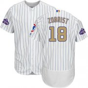 Wholesale Cheap Cubs #18 Ben Zobrist White(Blue Strip) Flexbase Authentic 2017 Gold Program Stitched MLB Jersey