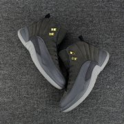 Wholesale Cheap Air Jordan 12 Retro Cool Grey Gray/gold