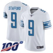 Wholesale Nike Lions #76 T.J. Lang White Men's Stitched NFL Vapor Untouchable Elite Jersey