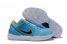 Wholesale Cheap Nike Kobe 4 Shoes Blue Yellow