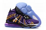 Wholesale Cheap Nike Lebron James 17 Air Cushion Shoes Black Yellow Purple