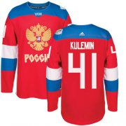 Wholesale Cheap Team Russia #41 Nikolay Kulemin Red 2016 World Cup Stitched NHL Jersey