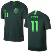 Wholesale Cheap Nigeria #11 Moses Away Soccer Country Jersey