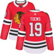 Wholesale Cheap Adidas Blackhawks #19 Jonathan Toews Red Home Authentic Women's Stitched NHL Jersey